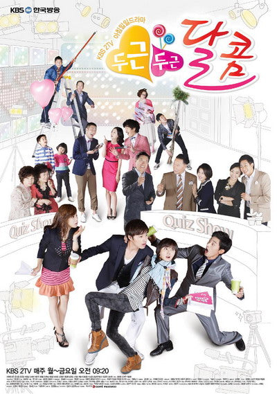 Korean drama dvd: Sweet Palpitations a.k.a. Pit a Pat my love, english subtitle