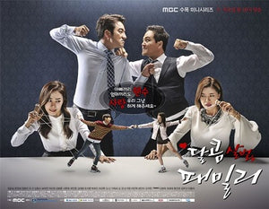 Korean drama dvd: Sweet Savage Family, english subtitle