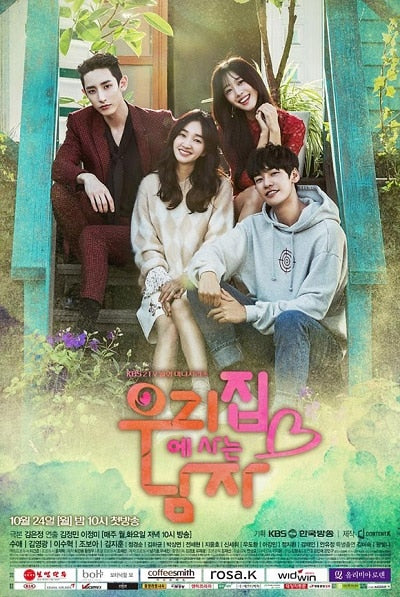 Korean drama dvd: Sweet stranger and me, english subtitle
