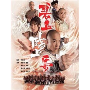 Hongkong TVB Drama DVD:  Sweetness in the Salt, English Subtitles
