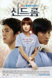Korean drama dvd: Syndrome, english subtitle