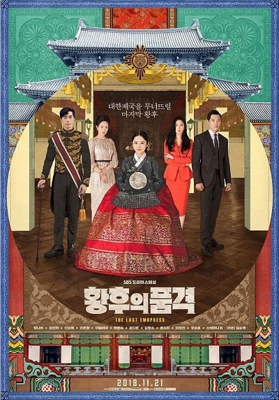 Korean drama dvd: The last empress, english subtitle