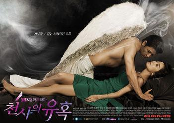Korean Drama DVD: Temptation of an Angel, English subtitles
