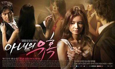 Korean drama dvd: Temptation of wife, english subtitles