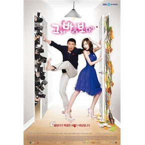 Korean drama dvd: That fool, english subtitle