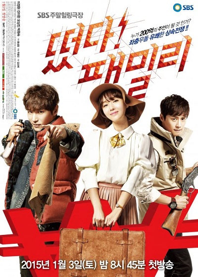 Korean drama dvd: The family is coming, english subtitle