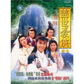 Hongkong TVB Drama DVD:  The Final Combat, English Subtitles