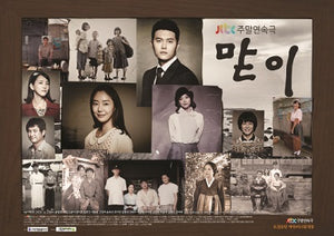 Korean drama dvd: The Firstborn, english subtitle