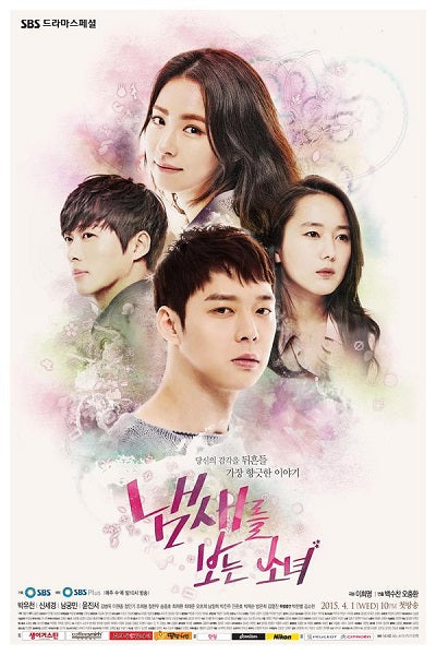 Korean drama dvd: The girl who can see smells, english subtitle