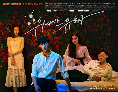Korean drama dvd: The Great Seducer, english subtitle