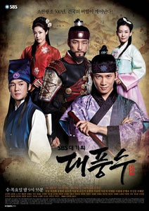 Korean drama dvd: The Great Seer, english subtitle