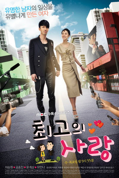 Korean drama dvd: Best Love a.k.a. The Greatest love, english subtitle