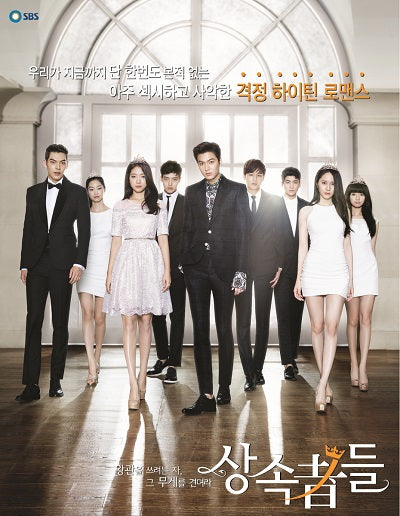 Korean drama dvd: The Heirs a.k.a The Inheritors, english subtitle