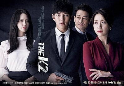 Korean drama dvd: The K2, english subtitle