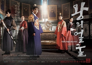 Korean drama dvd: The King's face, english subtitle