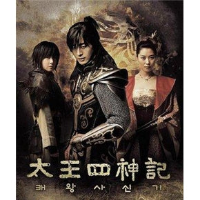 Korean drama dvd: The legend, english subtitles