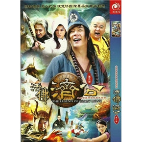 Chinese drama dvd: The legend of Crazy Monk 2, chinese subtitle