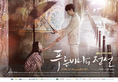 Korean drama dvd: The legend of the blue sea, english subtitle