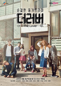 Korean drama dvd: The lover, english subtitle