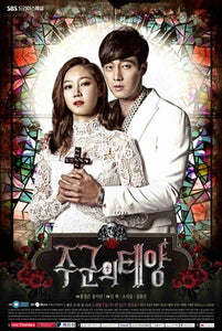 Korean drama dvd: The Master's sun, english subtitle