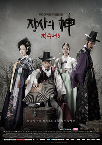 Korean drama dvd: The merchant Gaekju, english subtitle