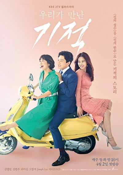 Korean drama dvd: The miracle we met, english subtitle