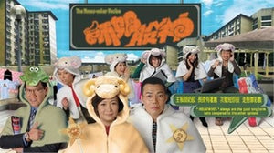 HK TVB DRAMA DVD: The money maker recipe, chinese subtitles