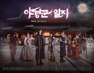 Korean drama dvd: The night watchman, english subtitle