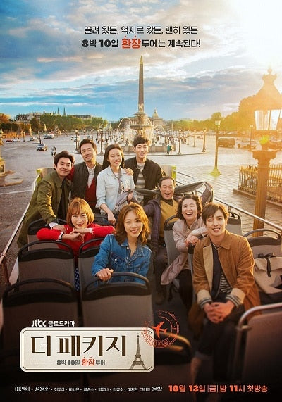 Korean drama dvd: The package, english subtitle