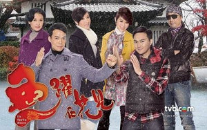 HK TVB Drama dvd: The Rippling blossom, english subtitle