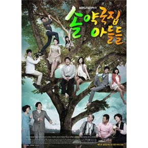 Korean Drama DVD: The Sons of Sol Pharmacy House, english subtitle