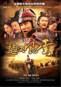 Chinese drama dvd: The Stories of Han Dynasty, english subtitles