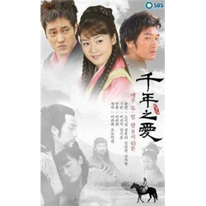Korean drama dvd: Thousand years in love, english subtitle