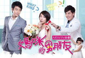Taiwan drama dvd: Tie the knot, english subtitle