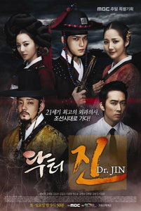Korean drama dvd: Time Slip Dr. Jin, english subtitle