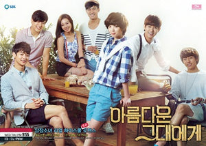 Korean drama dvd: To the beautiful you, english subtitle