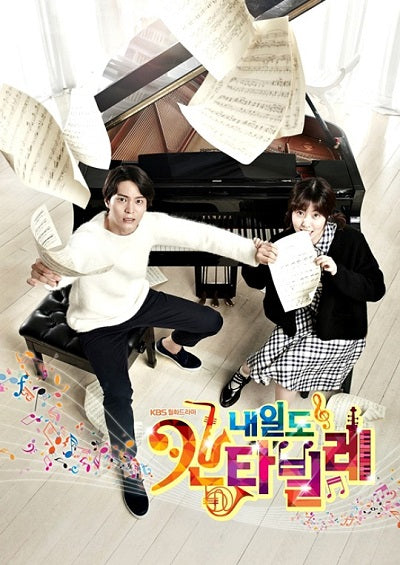 Korean drama dvd: Tomorrow Cantabile, english subtitle