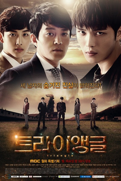 Korean drama dvd: Triangle, english subtitle