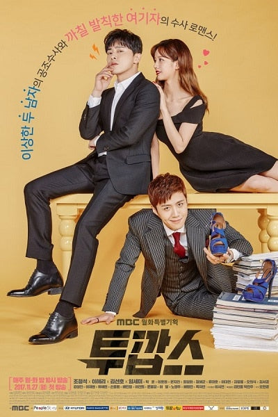 Korean drama dvd: Two cops, english subtitle