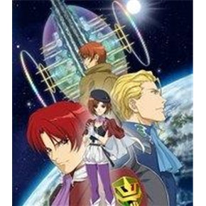 Japanese Anime DVD: Tytania, English Subtitle