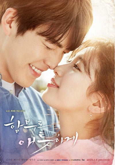 Korean drama dvd: Uncontrollably fond, english subtitle