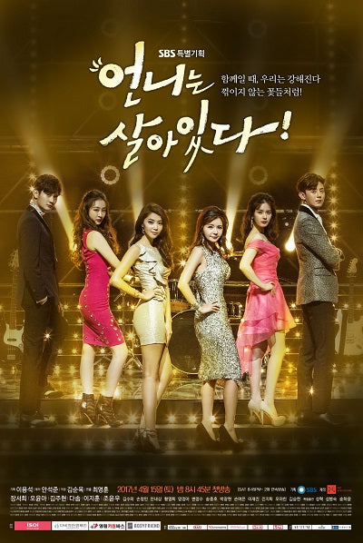 Korean drama dvd: Unni is alive, english subtitle