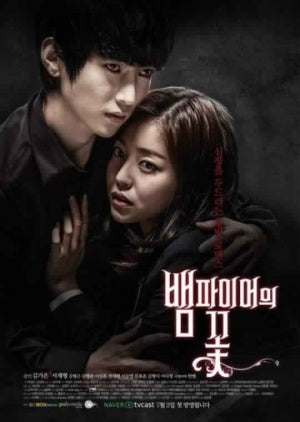 Korean drama dvd: Vampire flower, english subtitle