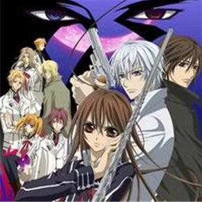 Japanese anime dvd: Vampire Knight guilty, season 2, english subtitle