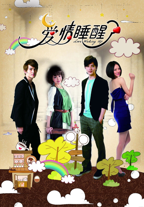 Chinese drama dvd: Waking up love, english subtitle