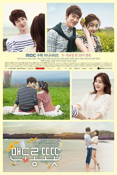 Korean drama dvd: Warm and Cozy, english subtitle