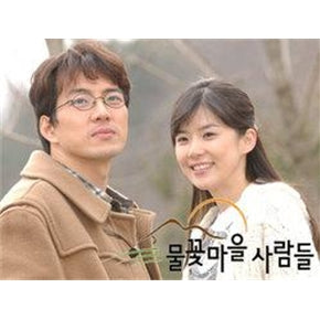 Korean drama dvd: Water bloom, english subtitles