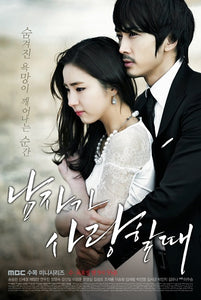 Korean drama dvd: When a man falls in love, english subtitle