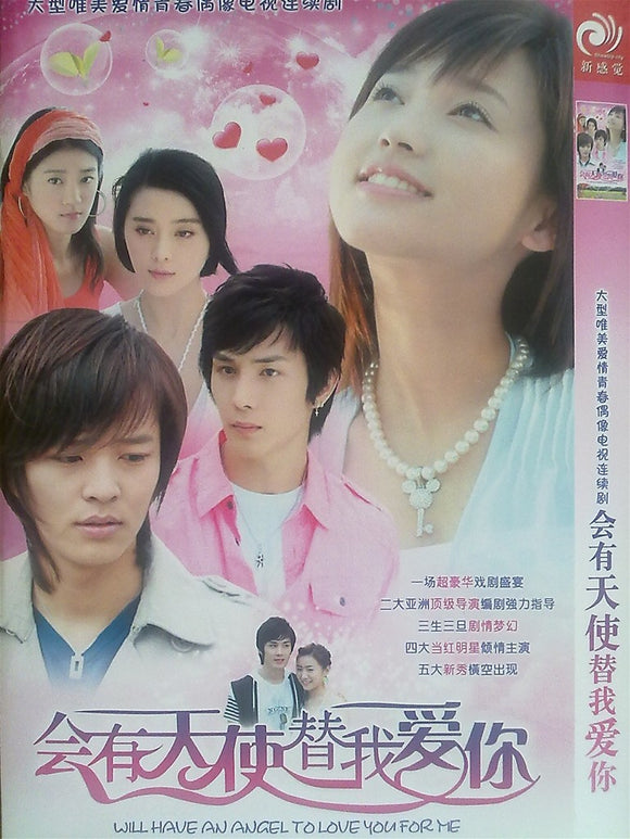 Chinese drama dvd: Will have an angel to love you for me, chinese subtitle