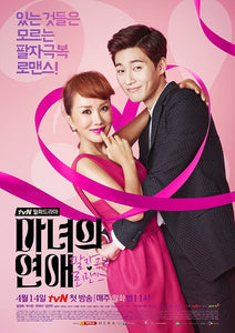 Korean drama dvd: Witch's romance, english subtitle